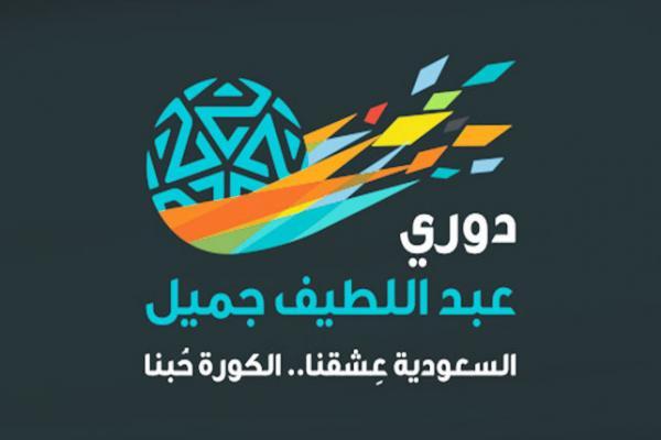 جدول ترتيب الدوري السعودي 2017 ترتيب هدافي الدوري السعودي   مواعيد مباريات دوري عبد اللطيف جميل   نتائج مباريات الدوري السعودي