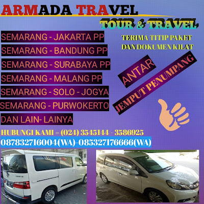 Armada Inter City