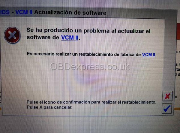 vcm-ii-software-ids-109-update-error-message