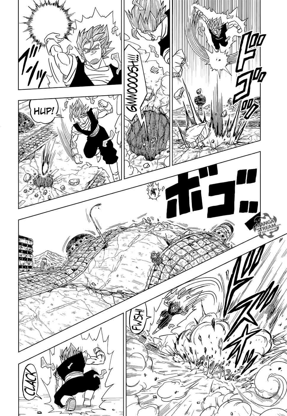 Dbz Manga