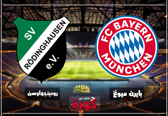 bayern vs rodinghausen