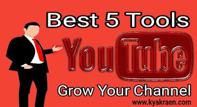 Best 5 youtube tools for creators in hindi.5 youtube ke tools aapke channel ko grow karne aur Success ke liye jaroori hai.