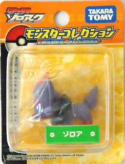 Zorua figure Takara Tomy Monster Collection 2010 Seven Eleven Asort