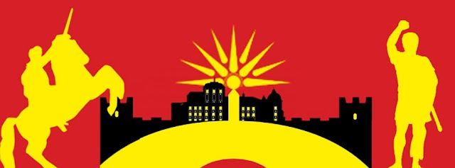 Mazedonien News feiert sieben jähriges Jubiläum