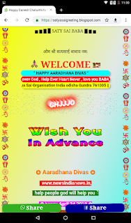 Happy birthday wishing website making script download ,