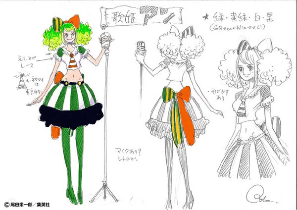 Ann' One Piece Film: Stampede, Here's the Official Sketch and Color