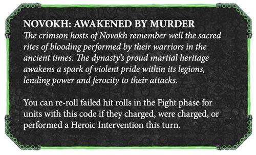 reglas Novokh