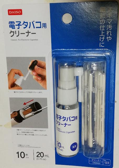 電子たばこ用クリーナー