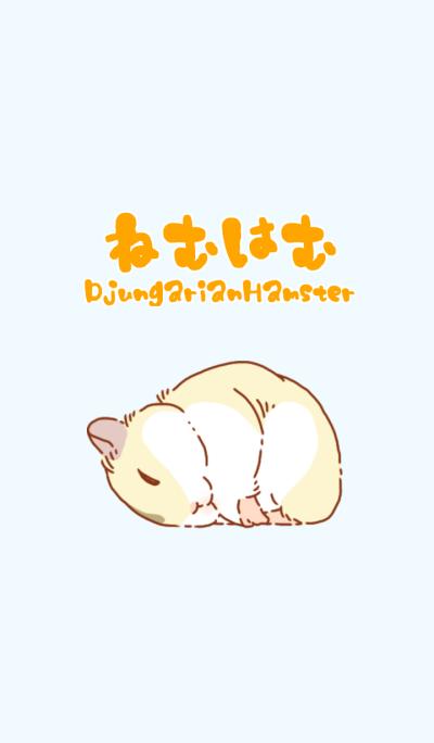 Djungarian Hamsters Theme