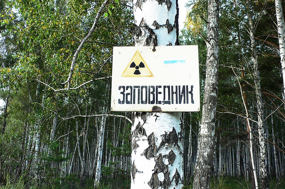 Kyshtym The Nuclear Disaster That Was Kept Secret For 30