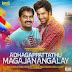 Adhagappattathu Magajanangalay (2016) Original Songs 320Kbps OST