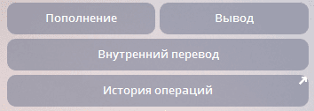 Операции по выводу и переводу средств в Bots Family
