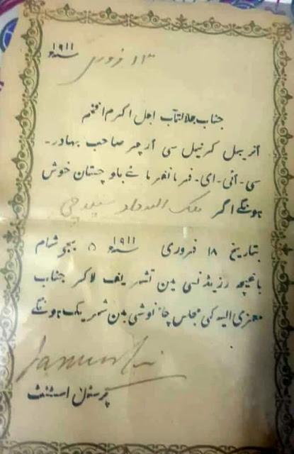 Malik Allah Dad Khan Silachi