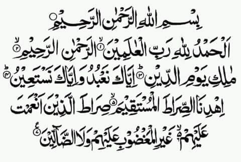 Inilah 8 Rahasia dan Keistimewaan Surat Al Fatihah
