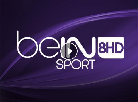 BEIN SPORTS 8 مشاهدة مجاني بي إن سبورت