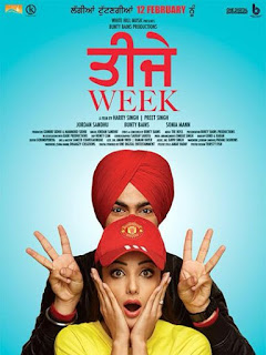 Teeje Week Lyrics - Jordan Sandhu Song