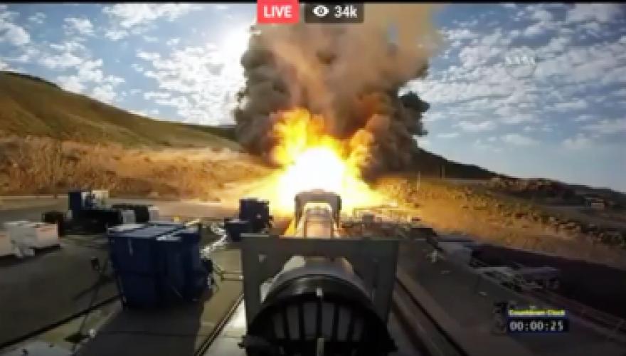 Η NASA δοκίμασε σήμερα ένα τεράστιο πύραυλο στην έρημο της Γιούτα και η επίδειξη ήταν εκκωφαντική