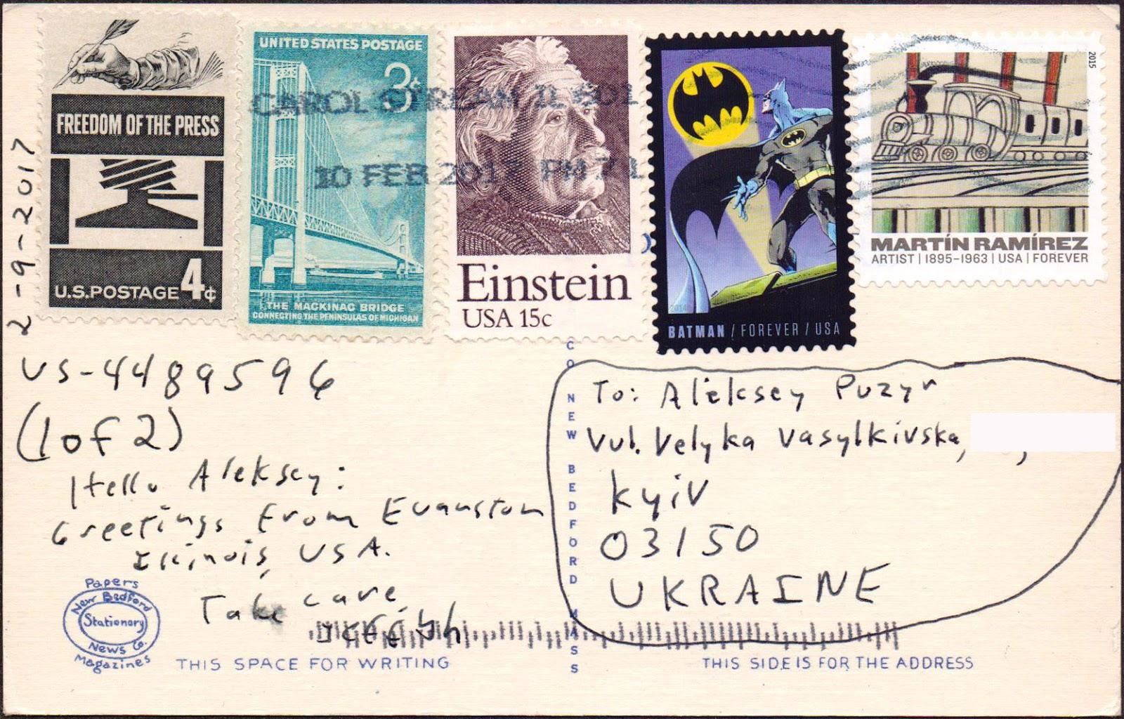 Сколько будет стоить отправить открытку в сша, открытки
