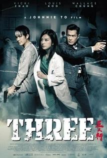 Três – Legendado (2016)