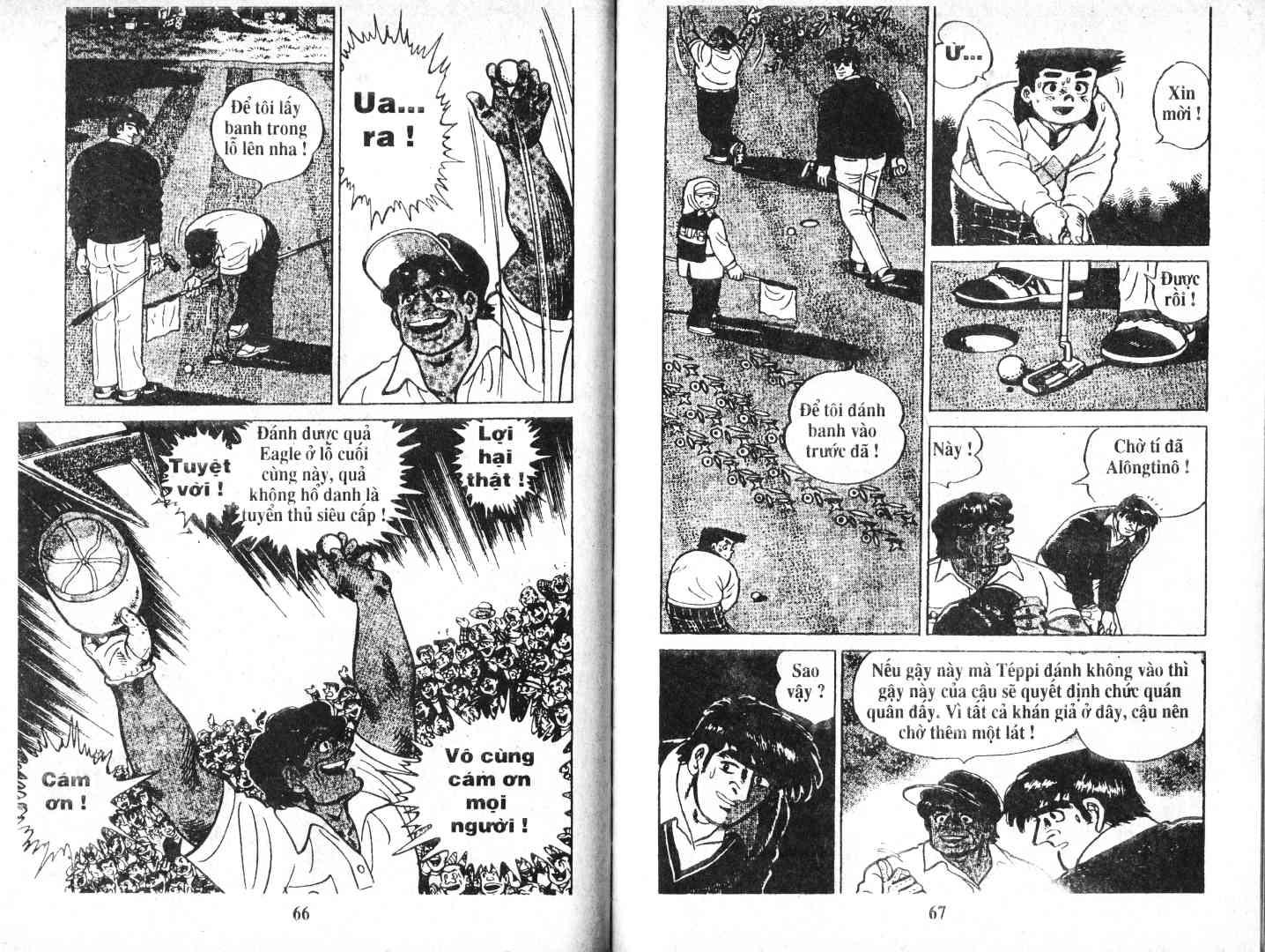 Ashita Tenki ni Naare chapter 48 trang 32