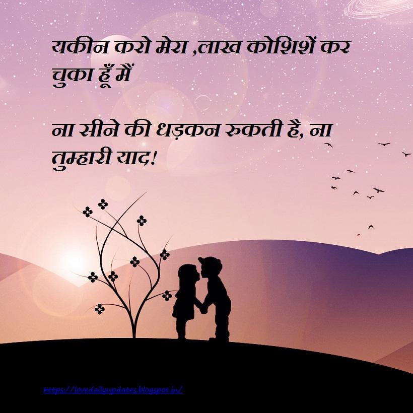 Sad miss you status shayari in hindi - Daily Updates