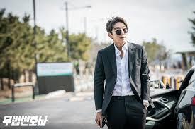 pada kesempatan hari ini aku akan menunjukkan isu wacana  Detail dan Sinopsis Drama Korea Lawless Lawyer 2018