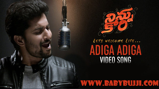 Adiga Adiga Mp3 Song | nani songs |love songs