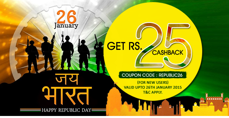 Recharge factory Republic day Offer Republic26