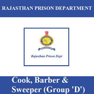 Rajasthan Prisons Department, Rajasthan, 10th, Cook, Sweeper, Barber, freejobalert, Sarkari Naukri, Latest Jobs, rajasthan prison deptt. logo