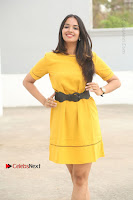 Actress Poojitha Stills in Yellow Short Dress at Darshakudu Movie Teaser Launch .COM 0012.JPG