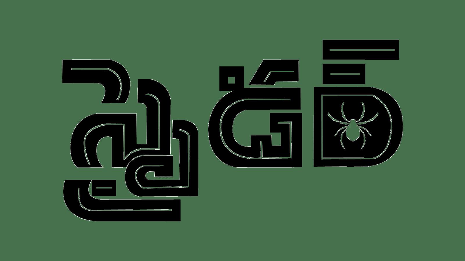 Spyder telugu movie title