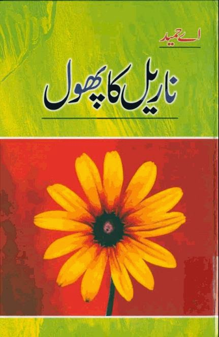 Free download Narial ka phool novel by A.Hameed pdf, Online reading.