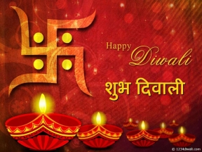 Download Happy Diwali Images HD