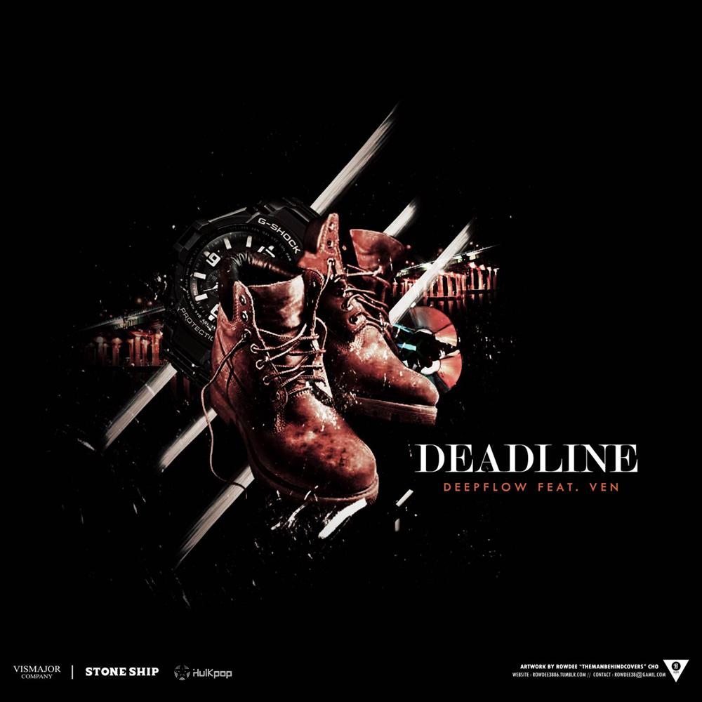 [Single] Deepflow – Deadline