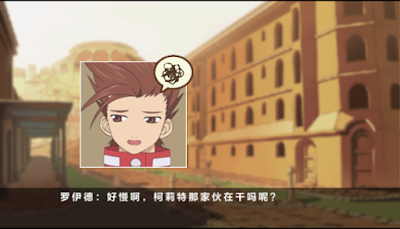 【PSP】時空幻境對決傳奇:對戰傳說(Tales of VS)!