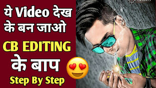 Real CB Editing | Step by Step in Hindi | Latest Trick | CB Editing Step By Step | Picsart Editing