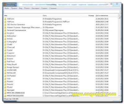 Everything 1.4.1.877 - Интерфейс программы