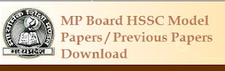 Download MP Plus 2 Previous Question Papers