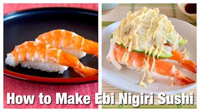 寿司えびの茹で方