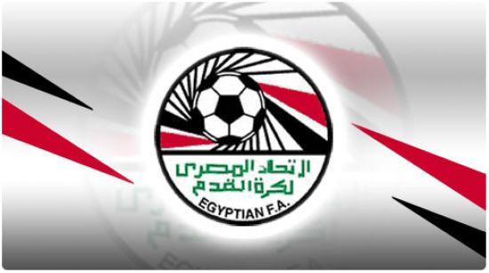 القضاء الإداري يقضي بحل اتحاد كرة القدم المصري