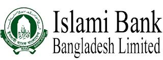 ইসলামী ব্যাংক বাংলাদেশ লিমিটেড-এ নতুনদের ক্যারিয়ার গড়ার আকর্ষণীয় সুযোগ