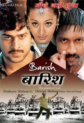 Barish The Season Of Love 2011 Hindi Dubbed Movie Download