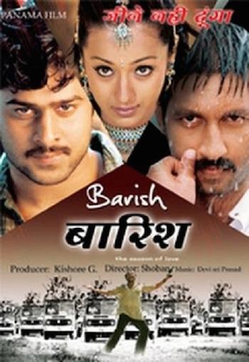 Barish The Season Of Love 2011 Hindi Dubbed Movie Download