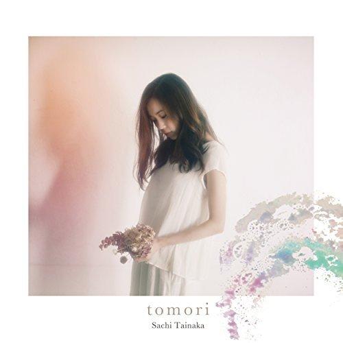 [Album] タイナカ彩智 – tomori (2015.05.27/MP3/RAR)