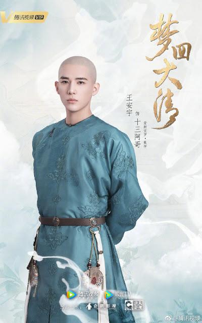Time Travel Romance cdrama Wang Anyu