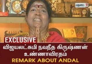 Vijayalakshmi Navaneethakrishnan's Emotional Interview on Controversial Remark about Andal