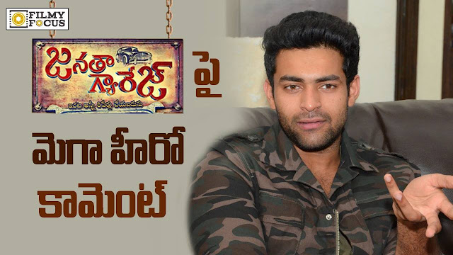 Mega Hero Comments On Janatha Garage Trailer