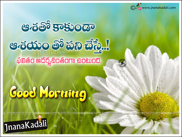 Quotes in Telugu, Telugu hd wallpapers, Telugu inspirational Quotes Sayings