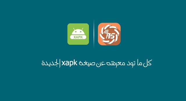 تعرف على صيغة XApk الجديدة لنظام الاندرويد التي تمكنك من تنزيل التطبيق مع الداتا في ملف واحد