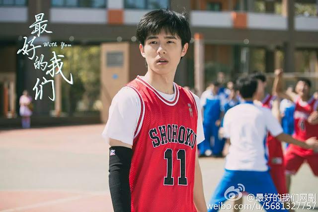 With You iQiYi web drama Liu Hao Ran